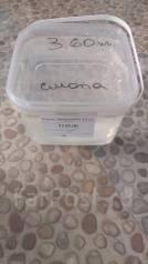 Смола эпоксидная 3,60 кг