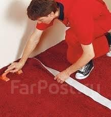 Укладка ковровых покрытий.