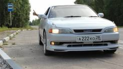 Обвес кузова аэродинамический. Toyota Mark II, JZX90, JZX91, JZX93, SX90, JZX91E, LX90, JZX90E, LX90Y, GX90