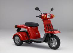 Honda Gyro X. 49 куб. см., исправен, без птс, без пробега