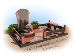 Изготовление продажа памятников. фотокерамика, венки, оградки.