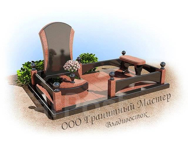 Изготовление продажа памятников от 8000т. фотокерамика, венки, оградки.