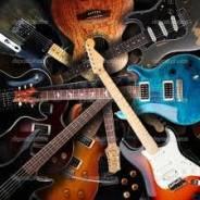 Куплю новые, б/у, неисправные музыкальные инструменты