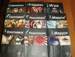 Книги фантастика 10