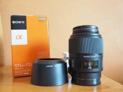 Объектив Sony 100mm f/2.8 Macro. Для Sony, диаметр фильтра 55 мм