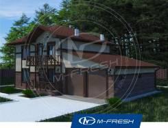 M-fresh Cappuccino-зеркальный (Проект дома с красивым эркером! ). 200-300 кв. м., 2 этажа, 5 комнат, бетон
