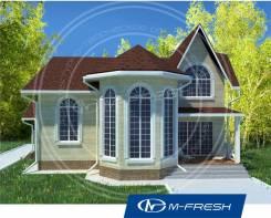 M-fresh Chill out-зеркальный (Готовый проект дома со вторым светом). 200-300 кв. м., 2 этажа, 5 комнат, бетон