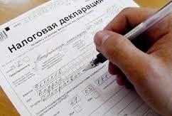 Заполним налоговую декларацию 3-НДФЛ