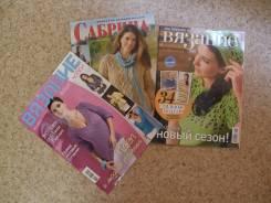 Журналы по вязанию, новые, 3шт.