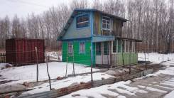 Продам дачу в районе Сергеевки Хабаровский район. От агентства недвижимости (посредник)