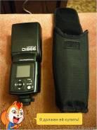Вспышка Nissin Di866 MARK II Professional для Sony