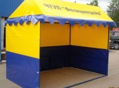 Киоски и палатки. Под заказ