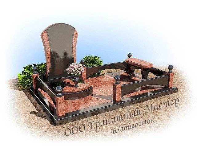Надгробные плиты и памятники южно сахалинск купить памятник ростов шостке