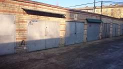 Гаражи капитальные. улица Арсеньева 21, р-н Арсеньева, 20 кв.м., электричество, подвал. Вид снаружи