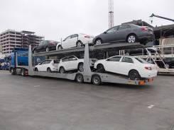 Отправка автомобилей.