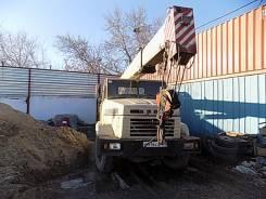 Краз 250. Автокран г/подъёмность 16 тонн, 16 000 кг., 18 м.