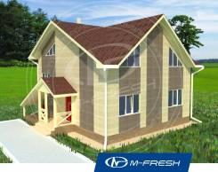M-fresh James Bond-зеркальный (Архитектурно-строительный проект дома). 200-300 кв. м., 2 этажа, 6 комнат, бетон