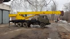 Галичанин КС-45719-1. 25 тонн, 10 800 куб. см., 25 000 кг., 23 м.