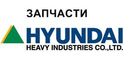 Запчасти для экскаваторов Hyundai (Хендай). Hyundai R210NLC-7 Hyundai R305LC-7. Под заказ