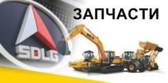 Проставка под кузов. Sdlg: LG918, LG968, LG936L, LGB680, LG952, LG953, LG956L. Под заказ