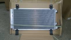 Радиатор охлаждения двигателя. FAW Besturn B50