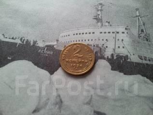 Ранние Советы! 2 копейки 1936 года.