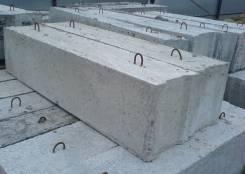 Изделия железобетонные, бетонные и многое другое