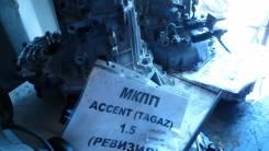 Механическая коробка переключения передач. Hyundai Click Hyundai Accent, Sedan Hyundai Verna Hyundai Getz