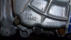 АКПП F4A42 Hyundai Sonta G4JP 4500039001 (ревизионная)