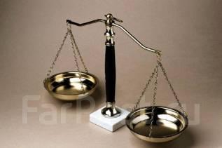 Банкротство физических лиц - списываются ВСЕ Долги!