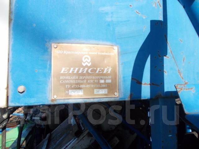 КЗК Енисей 950. Енисей (Руслан)