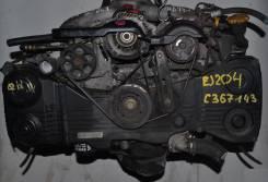 Двигатель в сборе. Subaru: Legacy B4, Legacy, Forester, Impreza, Exiga Двигатель EJ204