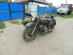Куплю мотоцикл урал м72 мв750 минск восход или советский мопед