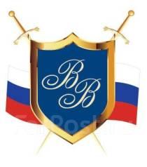 Продам действующее охранное предприятие во Владивостоке