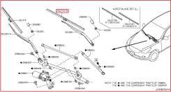 Дворник. Nissan Infiniti EX35/37 Двигатели: VQ25HR, VQ35HR, V9X, VQ37VHR