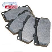 Колодка тормозная дисковая. BMW 5-Series, E39 Двигатели: M52B25, M52B28, M54B22, M54B25, M52B20, M54B30