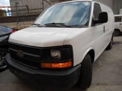 Chevrolet Express. Cargo Категория В 2009 г. в., 3 места