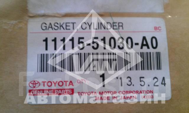 Прокладка головки блока цилиндров. Toyota Land Cruiser, VDJ78, VDJ79, VDJ76, VDJ200 Двигатель 1VDFTV