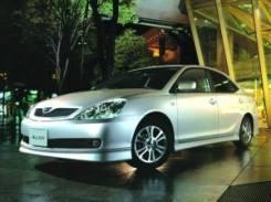 Обвес кузова аэродинамический. Toyota Allion