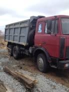МАЗ. Продам Самосвал , 14 800 куб. см., 20 000 кг.