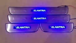 Накладка на порог. Hyundai Elantra, MD