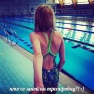 Тренер по плаванию. Высшее образование по специальности, опыт работы 1 год