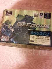 Foxconn GeForce 7900 GS