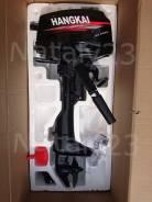 Hangkai. 4,00л.с., 2х тактный, бензин, нога S (381 мм), Год: 2016 год. Под заказ