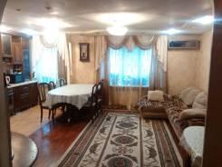 3-комнатная, улица Дикопольцева 10. Центральный, агентство, 81кв.м.