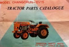 Changchun. Продается Китайский МиниТрактор Сhangchun 12/15, 15 л.с.