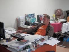 Специалист по электронным торгам. Средне-специальное образование, опыт работы 15 лет