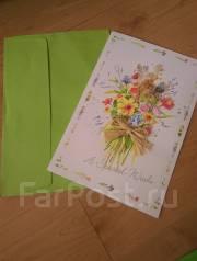 Упаковка и открытки.