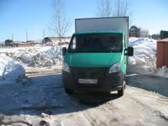 ГАЗ Газель Next A22R32. Продается грузовик Газель Некст, 2 800 куб. см., 1 500 кг.