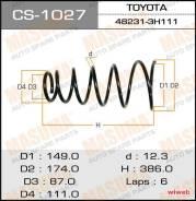 Пружина подвески. Toyota Vista, SV43 Toyota Camry, SV43 Двигатель 3SFE
